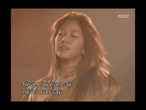 BoA - Listen To My Heart, 보아 - 리슨 투 마이 하트, Music Camp 20020727