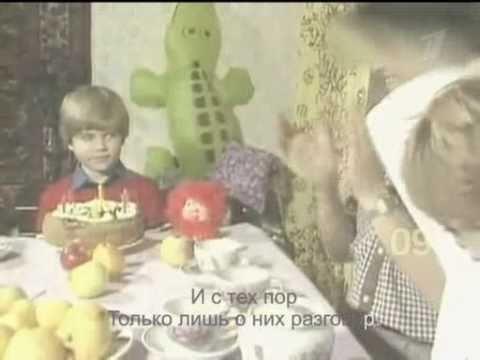 Михаил Боярский с сыном - Динозаврики