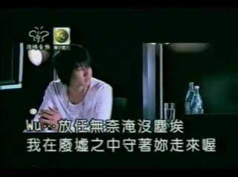 林俊傑-一千年以後