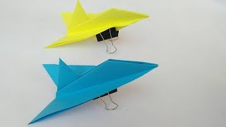How to make a paper airplane Design For Kids : Paper Airplane Design