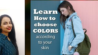 Beginner's Guide to choose colors according to skin undertone| In Hindi|English subtitles
