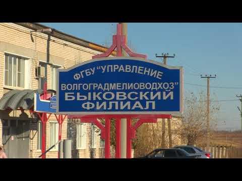 Быковский филиал «Управление «Волгоградмеливодхоз» завершил поливной сезон