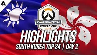 Taiwan Vs Hong Kong | Overwatch World Cup 2018 Incheon Qualifier Day 2