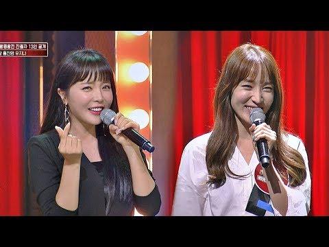'험지의 늪♨'으로 빠지게 했던 무대, 홍진영(Hong Jin-young) '엄지 척'-bb 히든싱어5(hidden singer5) 13회