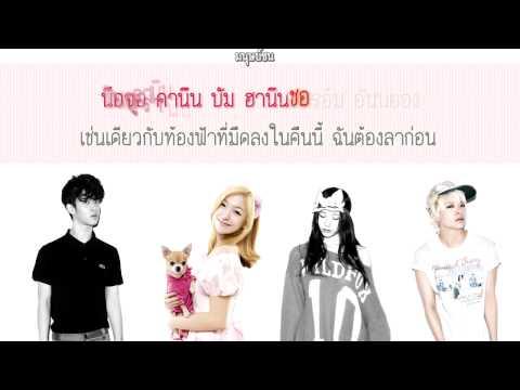 [THAI-SUB] f(x) - Goodbye Summer (feat. D.O of EXO)