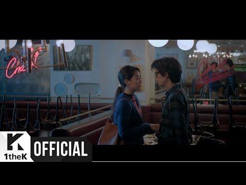 [MV] yang Da Il(양다일) _ Don't Leave(떠나지마)