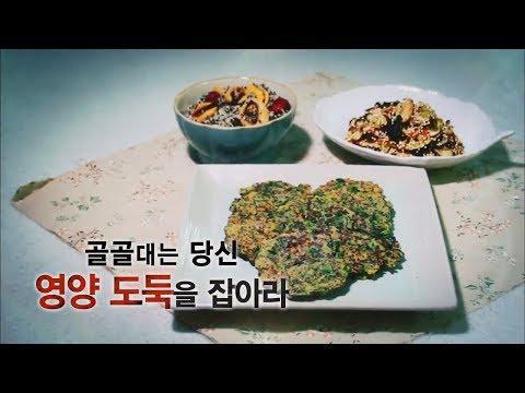 [교양] 닥터지바고 175회_180129 - 영양불균형