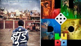 Amitabh Bachchan's 'Jhund' and Abhishek Bachchan's 'Ludo' ..