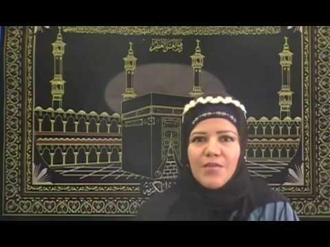 El Islam proteja a la Mujer