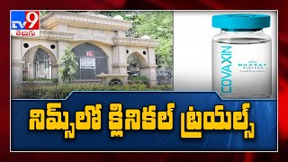 Hyderabad NIMS gears up for Covid vaccine trials..