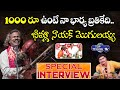 Kinnera Mogulaiah Special Interview | Bheemla Nayak Title Song Singer | Emotional | Top Telugu TV