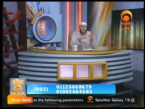 Ask Huda Sep 16th 2014