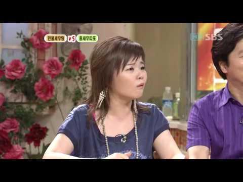 Donghae & Hankyung on Taste vs. Taste