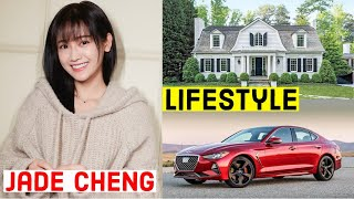 Jade Cheng (Unique Lady 2) Lifestyle |Biography,Facts,Net Worth,Age,Height & More |Celeb profile|