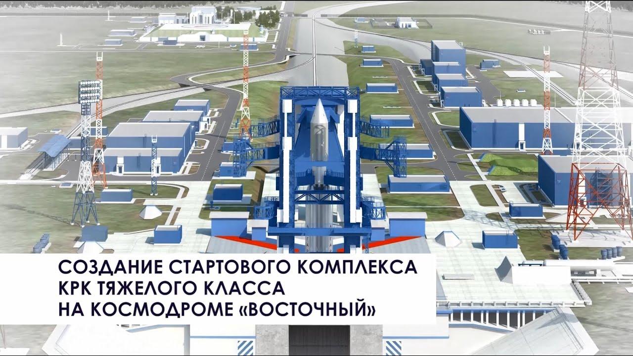 Хронология строительства стартового комплекса «Ангара»