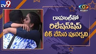 Bigg Boss Telugu 3: Punarnavi opens up about her relations..