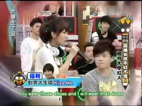 阿福(鄧福如)-Kiss Me