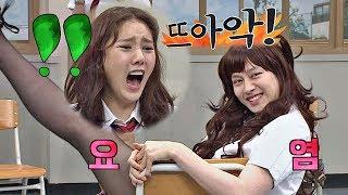 [후끈♨] 손담비(Son Dam-bi)를 뛰어넘는 김담베(희철 Hee-chul)의 美친 댄스♬ 아는 형님(Knowing bros) 140회