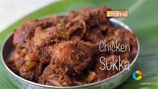 Chicken Sukka | Ventuno Home Cooking