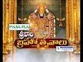 CM Jagan Offers Silk Clothes at Tirumala- Sri Vari Brahmotsavam