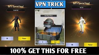 GET LEGENDARY OUTFITS FOR FREE 😍 | NEW TAIWAN VPN TRICK 100% WORKING ♥️ | PUBG MOBILE 🇮🇳