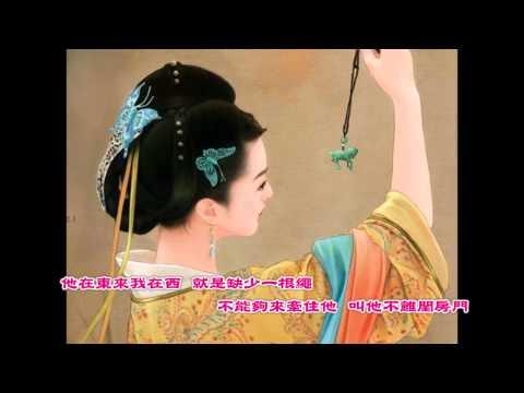 鳳飛飛Fong Fei Fei -缺少一根繩