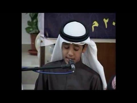 Muhammed Taha Al junaid - Surat Al-Baqarah