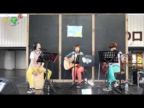 五月天/陳綺貞 - 私奔到月球 (多樂園樂團cover)