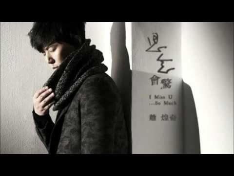 2011蕭煌奇 - 幸福在叫我
