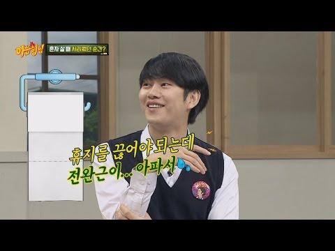 이시영(Lee Si Young), 김희철(Kim Hee Chul) 네버엔딩 전완근 드립에 폭발! 엎.드.려 아는 형님(Knowing bros) 45회