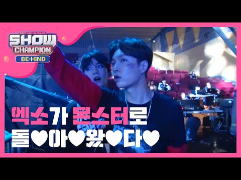 (Showchampion behind EP.11) Come Back 'EXO'