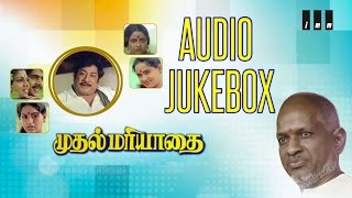 Mudhal Mariyadhai | Audio Jukebox