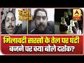 Govt must ensure no adulteration of mustard oil | Ghanti Bajao
