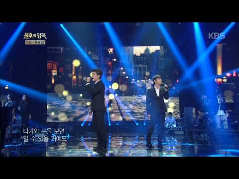[HIT] 불후의 명곡 - 옴므, '당신은 누구시길래' 스윙재즈로 완벽한 하모니 20150207