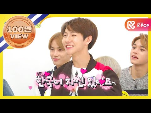(Weekly Idol EP.347) You guys are Cute td do