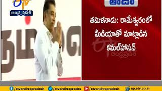 Kamal says Chandrababu is his Hero, KTR wishes Kamal..