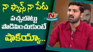 BB2 contestant Samrat on imitating Deepthi Nallamothu..