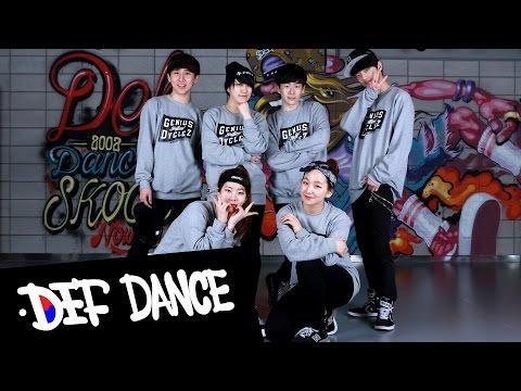 [댄스학원 No.1] AMBER (엠버) - SHAKE THAT BRASS KPOP DANCE COVER / 데프수강생 월말평가 방송댄스 안무 가수오디션 정보 defdance