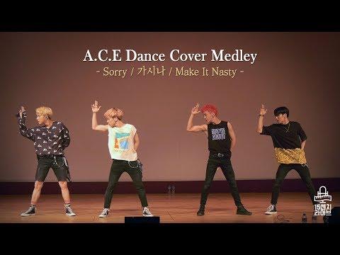 [15cm LIVE] A.C.E(에이스)의 역대급 Dance Cover Medley! 'Sorry/가시나(Gashina)/Make It Nasty' 전체 직캠