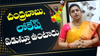 YSRCP MLA Roja about AP capital decentralization bill..