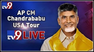 CM Chandrababu Interaction in USA Tour - LIVE..