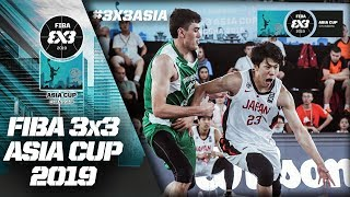 Japan v Turkmenistan | Men's Full Game | FIBA 3x3 Asia Cup 2019