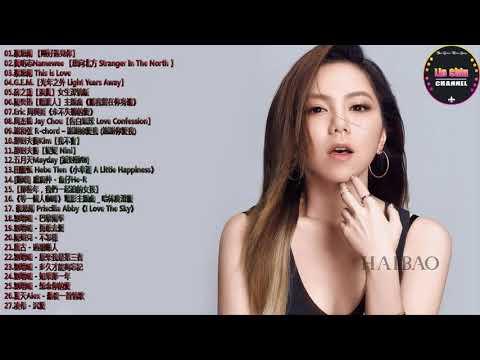 2017 - 12月 KKBOX 華語單曲排行月榜(12/17更新) - 2017 必聽華語新歌排行榜 (Kkbox綜合排行榜 - top 100) 2017年华语流行歌曲(2017最好听的华语歌曲)