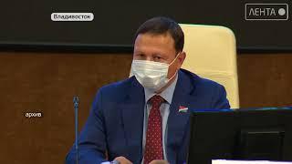 Более 6 миллиардов рублей дополнительно предусмотрели в бюджете Приморья по просьбам жителей