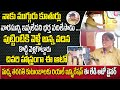 Lady Auto Driver Emotional Real Story | Auto Driver Alivelu About Her Family | Suman TV News