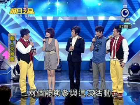 明日之星20100508-蔡佳麟-洪榮宏合唱-相思雨+雅雯-佳麟訪談.wmv