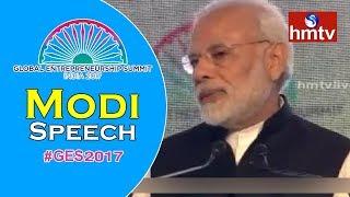 PM Narendra Modi Speech At GES 2017..