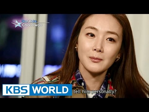 Guerilla Date - Choi Jiwoo (Entertainment Weekly / 2016.02.12)