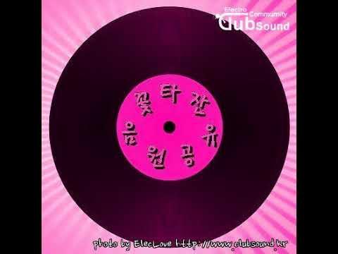 테크노 스타일 클럽사운드 클럽노래!!