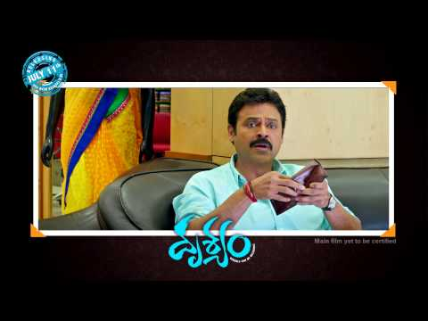 Drushyam-Movie-Release-Trailer